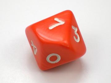 Chessex Opaque Orange w/White 7 Piece Polyhedral Set Dice